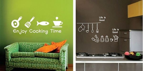 original-wall-stickers-for-the-bare-wall-4