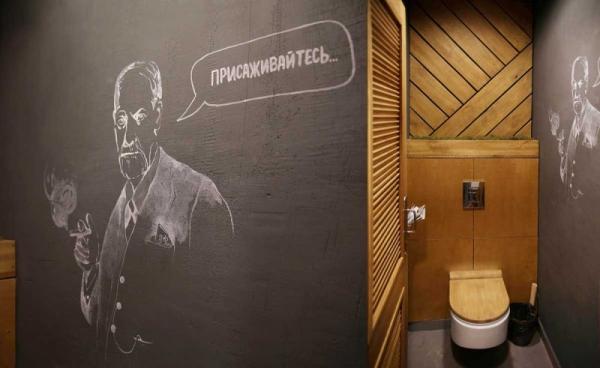 casual restaurant design Kiev (24)