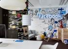 Funky office design for facebook  (2)
