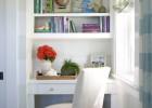 In pursuit of elegance: 15 cozy nook ideas