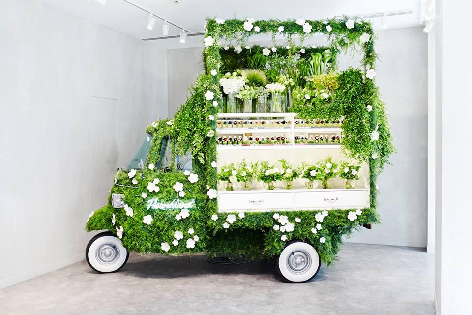 Avant-garde Flower Shop
