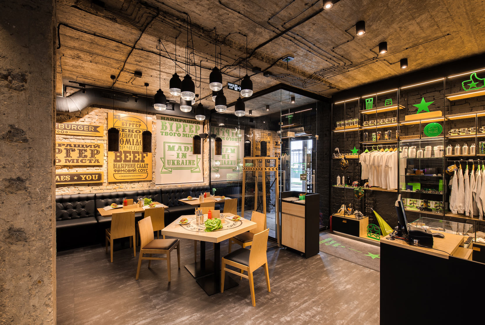 industrial interior design restaurant